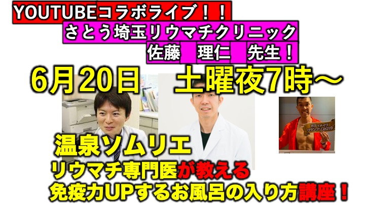 f:id:happy-kubota:20200617054714j:plain