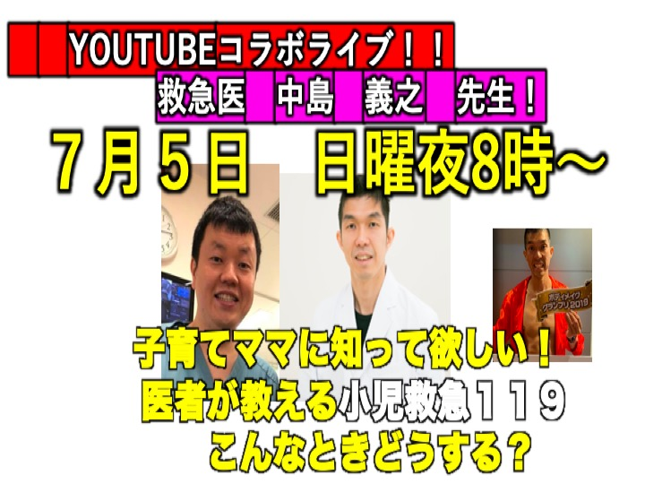 f:id:happy-kubota:20200703055137j:plain
