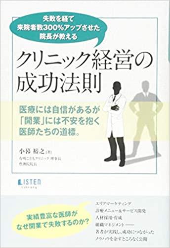 f:id:happy-kubota:20200713055230p:plain