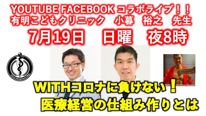 f:id:happy-kubota:20200713055607j:plain