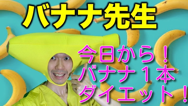 f:id:happy-kubota:20200720062039j:plain