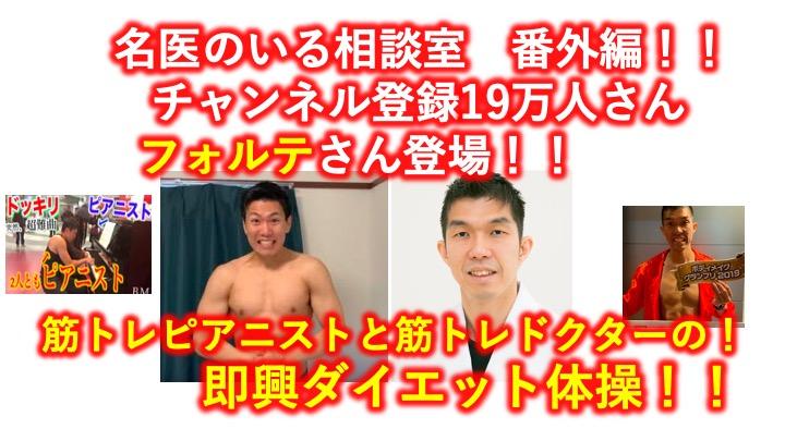 f:id:happy-kubota:20200729071856j:plain