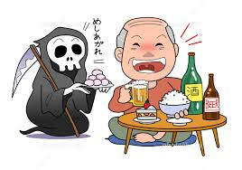 f:id:happy-kubota:20200807064212p:plain
