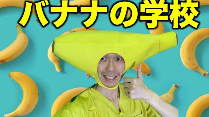 f:id:happy-kubota:20200809075827j:plain