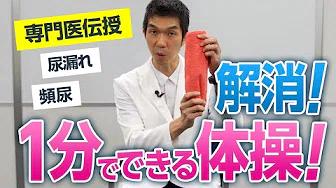 f:id:happy-kubota:20200929065005p:plain