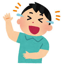 f:id:happy-kubota:20201203064837p:plain