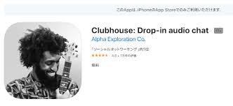 f:id:happy-kubota:20210212064329p:plain