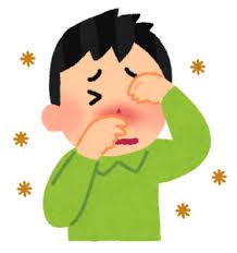 f:id:happy-kubota:20210302065523p:plain