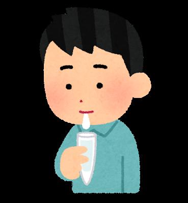 f:id:happy-kubota:20210312065804p:plain
