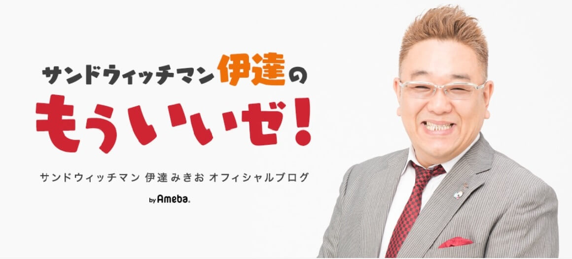 f:id:happy-kubota:20210402065750p:plain