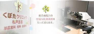 f:id:happy-kubota:20210418101922p:plain