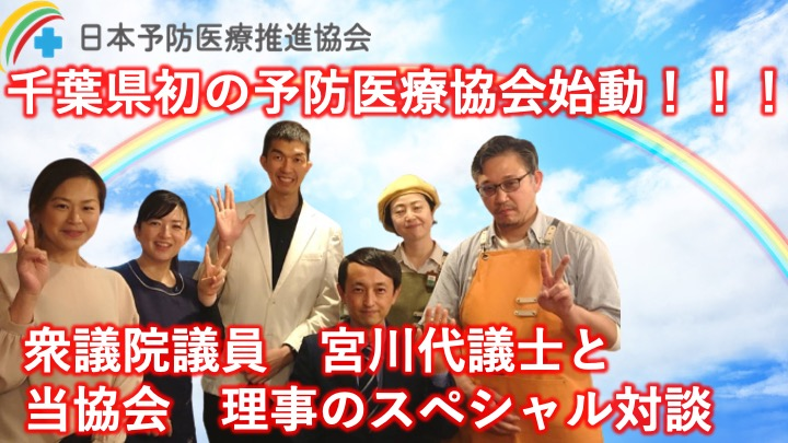 f:id:happy-kubota:20210510064459j:plain