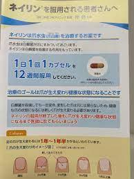 f:id:happy-kubota:20210517062143p:plain