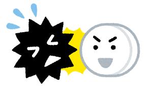 f:id:happy-kubota:20210527064122p:plain
