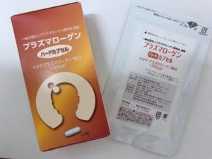 f:id:happy-kubota:20210611065654p:plain