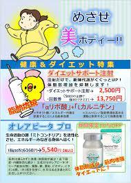 f:id:happy-kubota:20210612064138p:plain