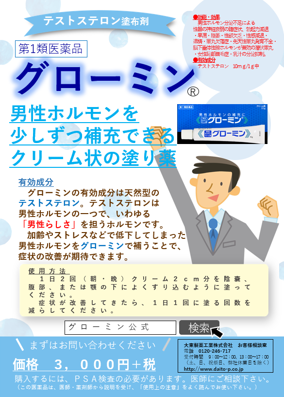 f:id:happy-kubota:20210616120941p:plain
