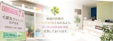f:id:happy-kubota:20210815094700p:plain