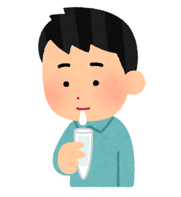 f:id:happy-kubota:20210821070411p:plain