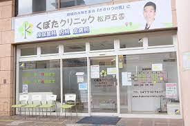 f:id:happy-kubota:20210905081056p:plain