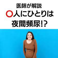 f:id:happy-kubota:20210908152039p:plain