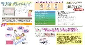 f:id:happy-kubota:20210909064601p:plain