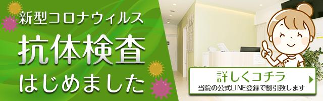 f:id:happy-kubota:20210911065732p:plain