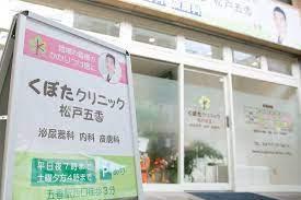 f:id:happy-kubota:20210918065402p:plain