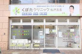 f:id:happy-kubota:20211003074145p:plain