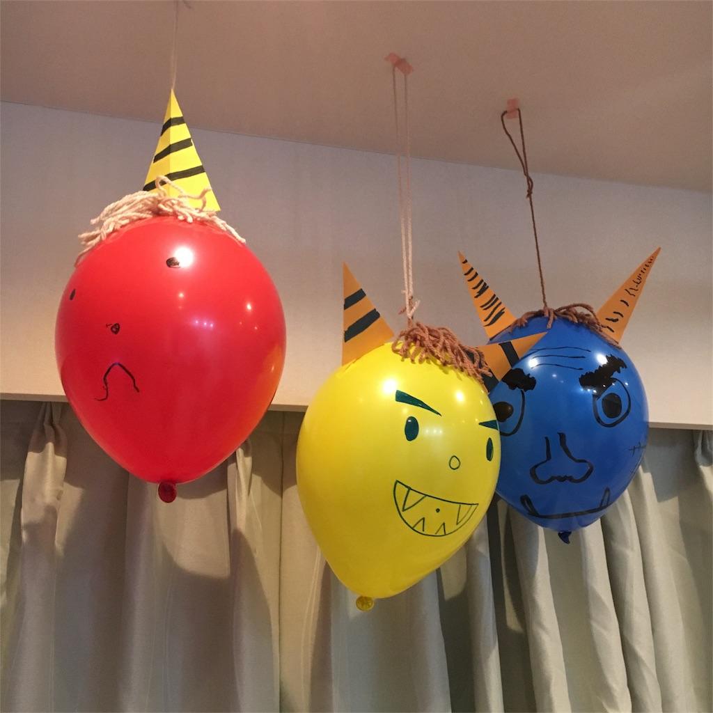 f:id:happy-mii:20170202063504j:image