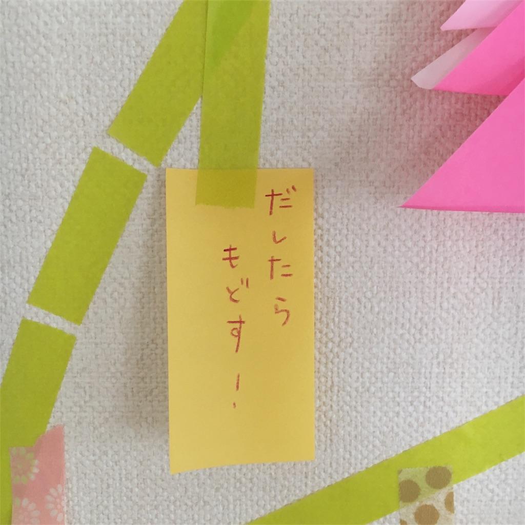 f:id:happy-mii:20170707085158j:image