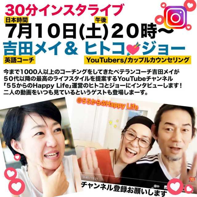 f:id:happy-mom:20210710112837j:plain