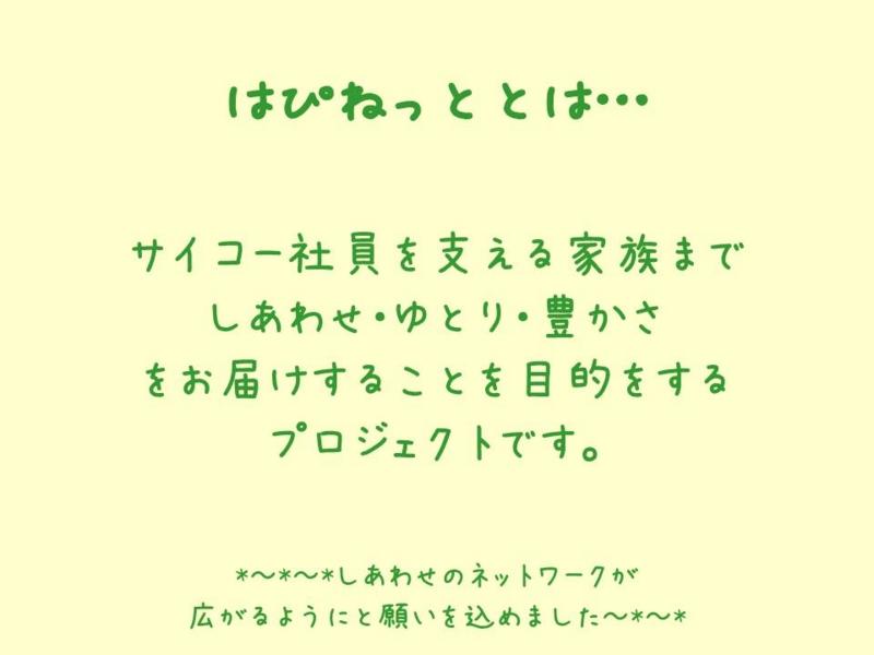 20170411192649
