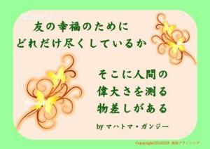 f:id:happy-ok3:20150218142618j:image:w360