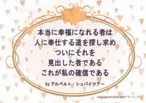 f:id:happy-ok3:20150221223817j:image:w360