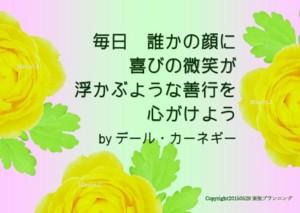 f:id:happy-ok3:20150529231407j:image:w360