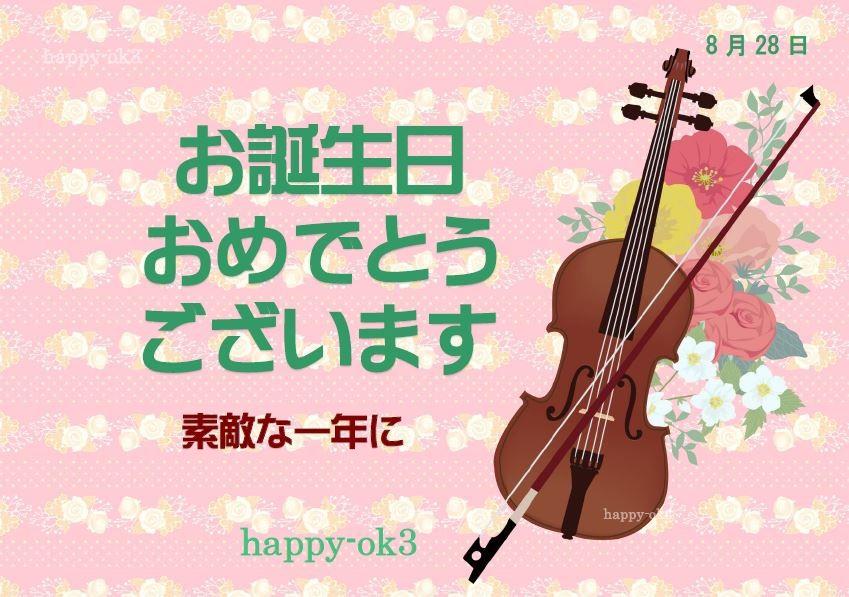 f:id:happy-ok3:20160827161158j:plain