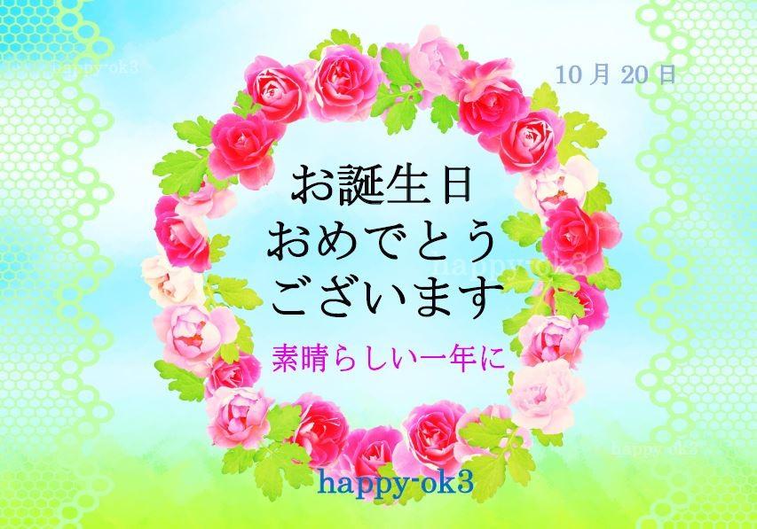 f:id:happy-ok3:20161019195648j:plain