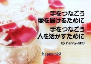 f:id:happy-ok3:20161021184824j:plain