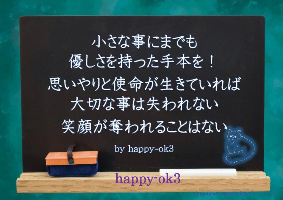 f:id:happy-ok3:20161202233202j:plain