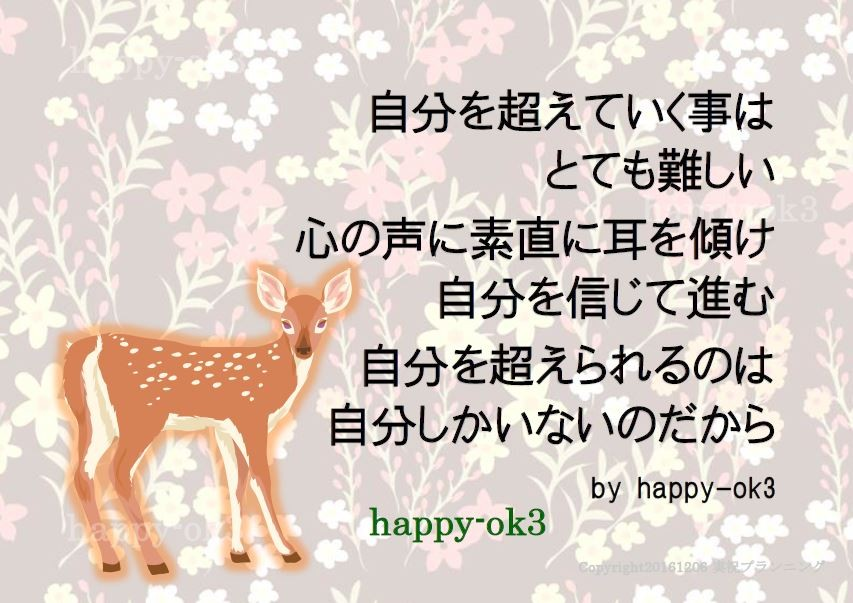 f:id:happy-ok3:20161205210823j:plain