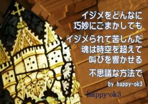 f:id:happy-ok3:20161227214953j:image:w360