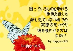 f:id:happy-ok3:20170315230327j:image:w360