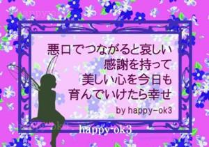 f:id:happy-ok3:20170316232002j:image:w360