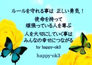 f:id:happy-ok3:20170318214731j:image:w360