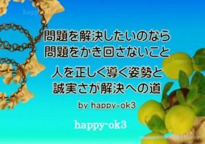 f:id:happy-ok3:20170319172127j:image:w360