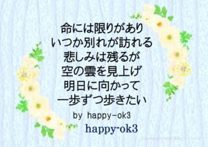 f:id:happy-ok3:20170419233616j:image:w360