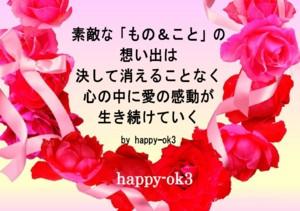 f:id:happy-ok3:20170420232724j:image:w360