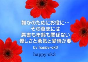 f:id:happy-ok3:20170421225503j:image:w360