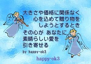 f:id:happy-ok3:20170518215504j:image:w360